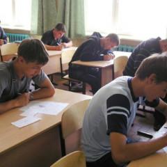 Обучение в учебном центре